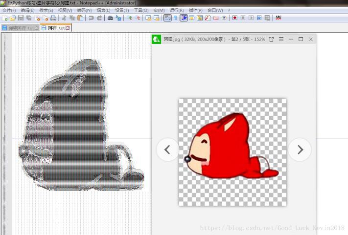 python实现趣味图片字符化殷一璀被免职内幕
