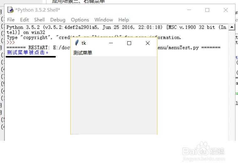 chengrensewang_如果想为菜dongbeichengrenwang单项绑定一个命令操作