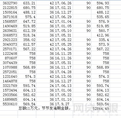QS$9`REH_V8%BS6VUYR_X}Y.png