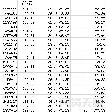 YU[NQZ$7$H37BH$`USF2{GV.png